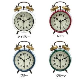 置時計 ベルアラーム 99079・99080・99081・99082置き時計 インテリア アンティーク おしゃれ オシャレ カワイイ かわいい シンプル 円 丸い 見やすい 分かりやすい ツインベル クロック 不二貿易 アイボリー レッド ブルー グリーン【D】