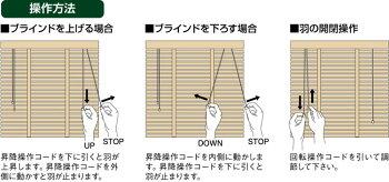 ブラインドバンブー竹遮光おしゃれシンプルインテリアカーテンバンブーブラインドクラシカルウェーブ88×183cm大島屋
