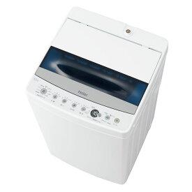 《設置対応可能》洗濯機 全自動洗濯機 4.5kg ハイアール W JW-C45D(W) 送料無料 一人暮らし ひとり暮らし 小型 コンパクト 新品 洗濯 せんたく 洗濯物 全自動 せんたっき きれい キレイ 引越し 単身 新生活 ホワイト 白 すすぎ 部屋干し 1人 2人 haier【D】