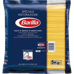 バリラ No.5(1.7mm) スパゲッティ 業務用(5kg)パスタ スパゲティ 大容量 5キロ Barilla スパゲッティー スパゲッティーニ ナンバー5 乾麺 【D】