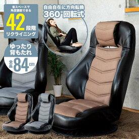 オフィスチェア リクライニングチェア 座椅子 椅子 イス チェア 回転式レーシングチェアー/アーケード【ARCADE 】 CG-729MP送料無料 座椅子 椅子 イス チェア リクライニング 回転 コンパクト梱包 家具 インテリア クリアグローブ ブラウン グレー【D】