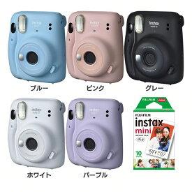 チェキmini11+10枚フィルムJP1 送料無料 チェキ カメラ 富士フイルム カメラ インスタントカメラ intax フイルム 富士フイルム ブルー ピンク グレー ホワイト パープル D