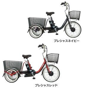 【完成納】電動クロスバイク27インチ6段8AH TDRー163X-R送料無料 【100%完成納品】 PELTECH 電動自転車 電動アシスト自転車 三輪車 27インチ 3段変速 8AHバッテリー TDA−207Z e-bike プレシャスレッド