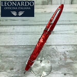 送料無料 レオナルドオフィチーナタリアーナ レッドパション ボールペン 筆記具 高級筆記具 ギフト プレゼント 誕生日 正規取扱店