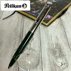 送料無料 ペリカン Pelikan Souverak425green スーベレーン k425 グリーン ボールペン 高級筆記具 ギフト プレゼント 送料無料 誕生日 ラッピング無料 入学祝 就職祝