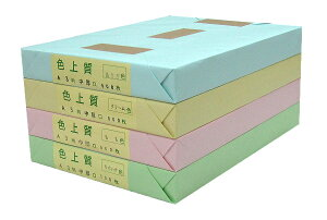 紀州製紙 色上質紙 A3 中厚口 500枚入