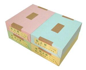 紀州製紙 色上質紙 A4 特厚口 500枚入