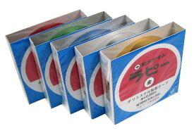 セメダイン ラピーテープ(粘着キラキラテープ)