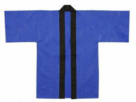 【大人用】 カラー不織布はっぴ 帯付 1枚