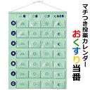 ポケット 株式会社 カレンダー