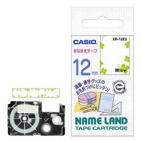 カシオ ネームランド テープカートリッジ おなまえシール クローバー柄 XR-12E2