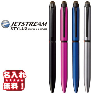 [Mitsubishi pencil] JETSTREAM STYLUS