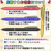[Mitsubishi pencil] JETSTREAM STYLUS