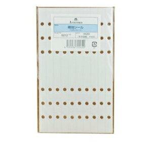 【10%OFFクーポン】アシュフォード バイブルサイズ 補強シール メーカー品番0272-100