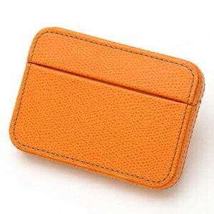 【10%OFFクーポン】伊東屋 カラーチャート ボックス型名刺入れ サンセットオレンジ メーカー品番AA05-41【箱無しでメール便にて発送いたします】