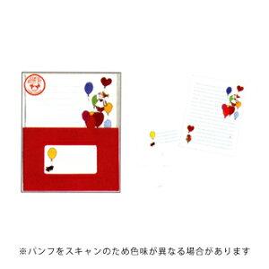 【10%OFFクーポン】グリーティングライフ ココちゃん レターセット 風船 メーカー品番RYS-42