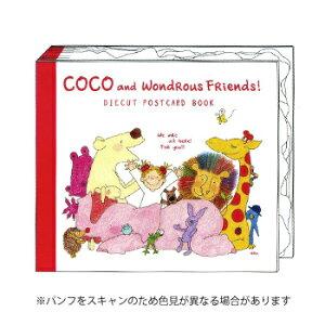 【10%OFFクーポン】グリーティングライフ COCO ココダイカットポストカードブック メーカー品番RYZ-755