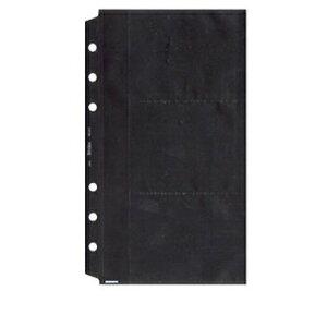 【10%OFFクーポン】日本能率協会 バインデックス システム手帳リフィルバイブルサイズ名刺ホルダー2(薄型タイプ) メーカー品番513