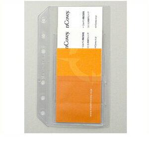 【10%OFFクーポン】フランクリン 名刺ホルダーポケット メーカー品番52601