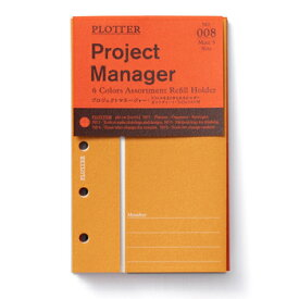 【10%OFFクーポン】PLOTTER プロッター 0008 システム手帳リフィル プロジェクトマネージャー6色アソート ミニ5サイズ メーカー品番77717062