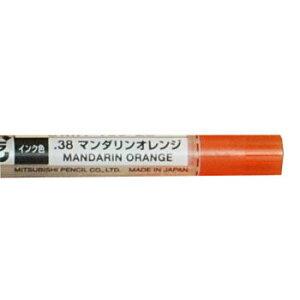 ゲルインクボールペン リフィル [マンダリンオレンジ] 0.38mm UMR-109-38