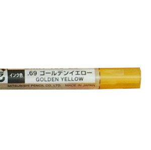 ゲルインクボールペン リフィル [ゴールデンイエロー] 0.5mm UMR-109-05