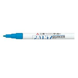 【10%OFFクーポン】三菱鉛筆 油性マーカー ペイントマーカー細字 水色 メーカー品番PX21.8・50個までメール便にて発送いたします
