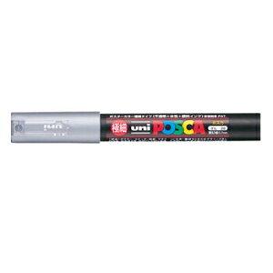 【10%OFFクーポン】三菱鉛筆 ポスカ 極細 銀 ポスターカラー 不透明 水性 顔料インク マーカー メーカー品番PC1M.26・28個までメール便にて発送いたします