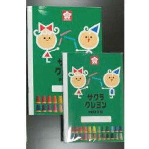 【10%OFFクーポン】レトロ文具 サクラクレパス クレヨン柄 ノート B5 メーカー品番NB5LY