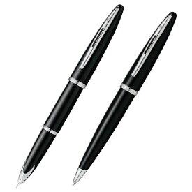 まるで海原をすべり行く船のように繊細で優美なライン ウォーターマン カレン ブラック・シーST 万年筆・ボールペンセット