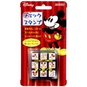 手帳やメモ、卓上カレンダー等にぴったりのミニサイズスタンプ9個入り ビバリー チェックスタンプ ミッキーマウス