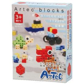 """基本的なブロックが入った入門編 Artecブロック ボックス112""""ビビッド""""(基本色)"""