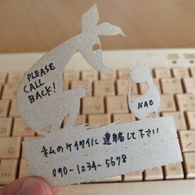 """パソコンのキーボードのキーのすき間に挟んで立てかけられるかわいい伝言メモ ハイモジモジ Deng On MOOMIN""""スニフ"""""""