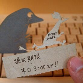 """パソコンのキーボードのキーのすき間に挟んで立てかけられるかわいい伝言メモ ハイモジモジ Deng On MOOMIN""""すたこら退散"""""""