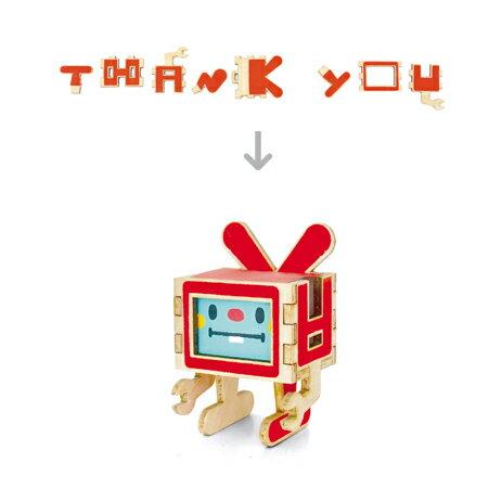 「ありがとう」のキモチをカタチにすることができる木製のグリーティングカード play deco greeting