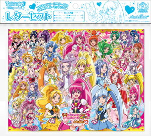 【女の子に大人気!】 プリキュアオールスターズNew Stage3 レターセット