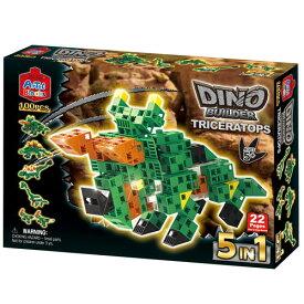 5パターンに組み替え可能な恐竜ブロック Artecブロック DINO BUILDER TRICERATOPS