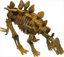 骨のパズルを組み立てると、本格的な化石の恐竜が出来上がります! ビバリー 3D恐竜パズル ミニ ステゴサウルス