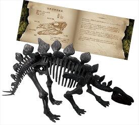 骨のパズルを組み立てると、本格的な化石の恐竜が出来上がります! ビバリー 3D恐竜パズル ステゴサウルス