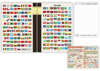 """世界与时尚设计东京制图 7 毫米线 B5 笔记本""""国旗""""标志"""