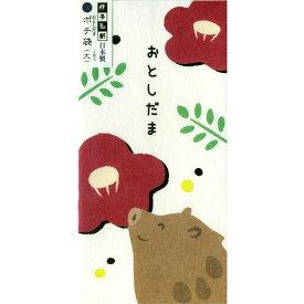 クローズピン 2019年ぽち袋(大) かわいい干支柄 花と猪