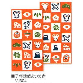 古川紙工 2020年 鼠 干支ぽち袋 お年玉のし袋 子年縁起あつめ赤 お正月を彩る楽しいデザイン!