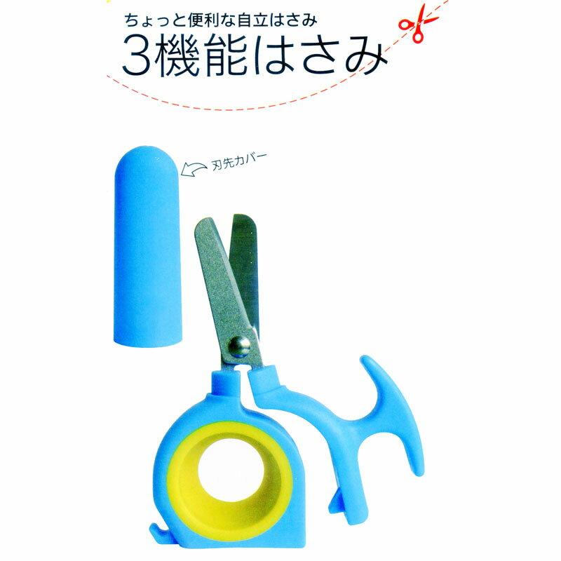 切る・起こす・開けるの3つの機能をひとつに! 安心の日本製の『関の刃物』 デビカ 3機能はさみ