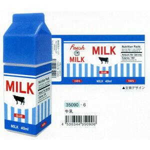 """まるで本物!? 間違って使わないでね☆ 流行りの牛乳パックデザイン クーリア 牛乳パック水のり""""牛乳"""""""