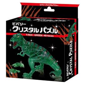 """大人気の恐竜の王者! ビバリー 立体クリスタルパズル""""T-REX・グリーン"""""""