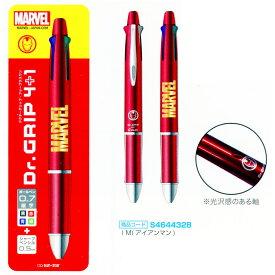 安心の日本製 マーベルキャラデザインの筆記具 サンスター文具 Dr.Grip 4+1 IM/アイアンマン