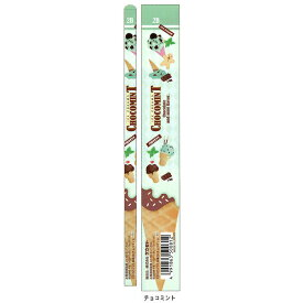 サカモト アイス鉛筆 2B チョコミント アイスステーショナリー 丸軸
