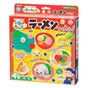 銀鳥産業 お米のねんど ラーメンつくろう! 小麦粉アレルギーのお子様にオススメの粘土 知育玩具 プレゼント