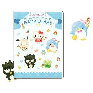 オリエンタルベリー サンリオキャラクターズ 育児ダイアリー わんぱくブルー 出産祝い プレゼント 母の日