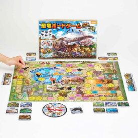 ビバリー 恐竜ボードゲーム 知育玩具 パーティーゲーム ステイホーム プレゼント